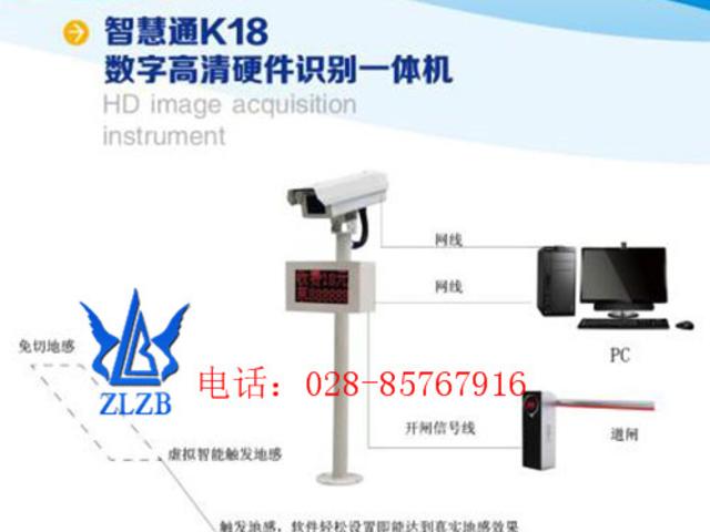车版识别系统A1