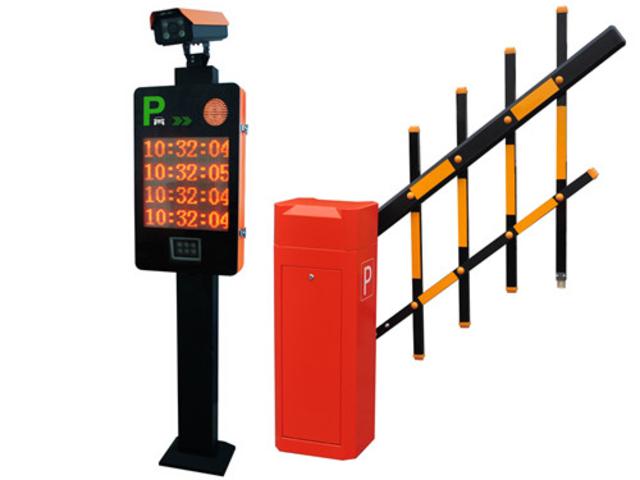 车牌识别停车场收费管理系统--红苹果版