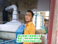湖北鶴峰田老板的被子加工廠全套彈棉花機安裝完成
