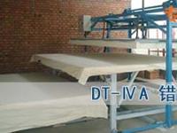 DT-IVA錯層雙推揉棉機