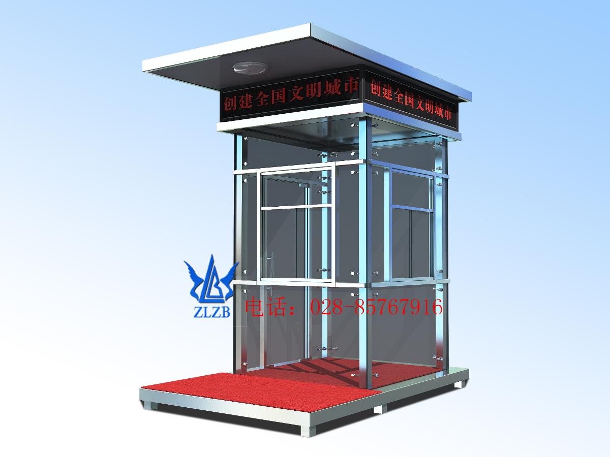 玻璃站台岗亭(含1米台)