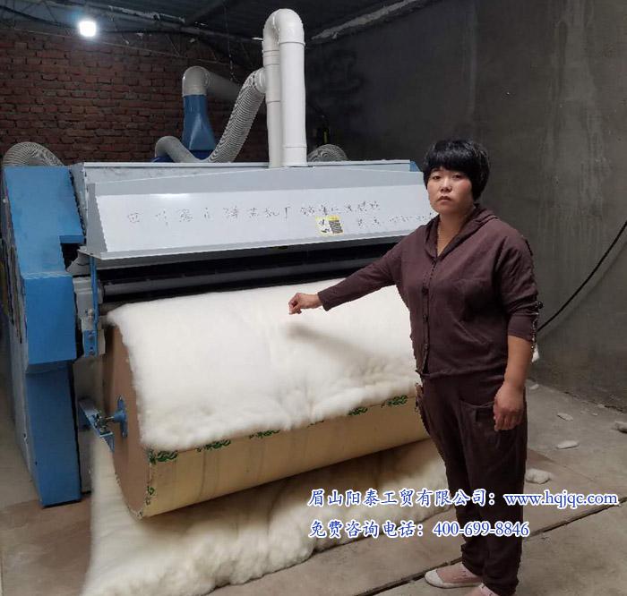 山东临沂姜老板和她的180-V吸尘开松精细一体机试机效果