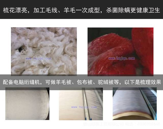 160杀菌除螨精细弹花机,加工棉花、羊毛、毛线一次成型,杀菌除螨更健康卫生