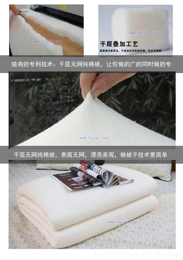 160杀菌除螨精细弹花机可做千层无网纯棉被