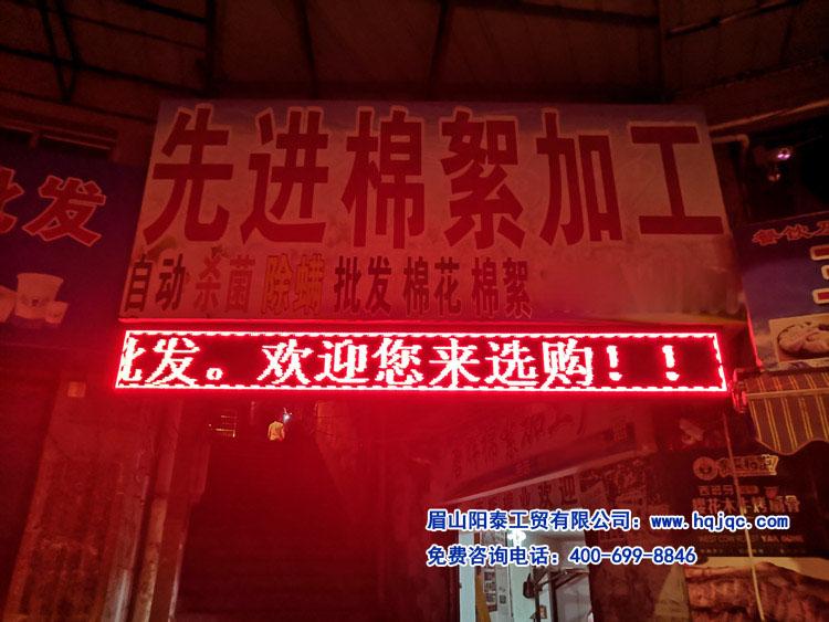 重庆云阳杀菌除螨店开业了,堆成山的棉被被一抢而空