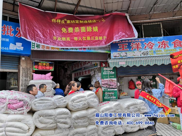 唐老板的殺菌除螨棉被加工店的開業準備
