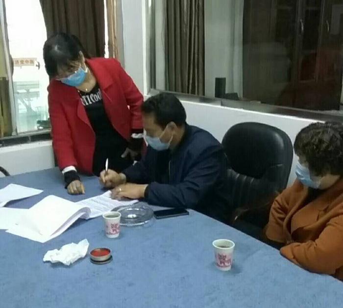 为开分店, 陕西西安精细raybet雷竞技app老客户购新一体机